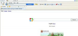 sweetim-toolbar